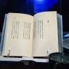 書見台と詩集『星闌干』