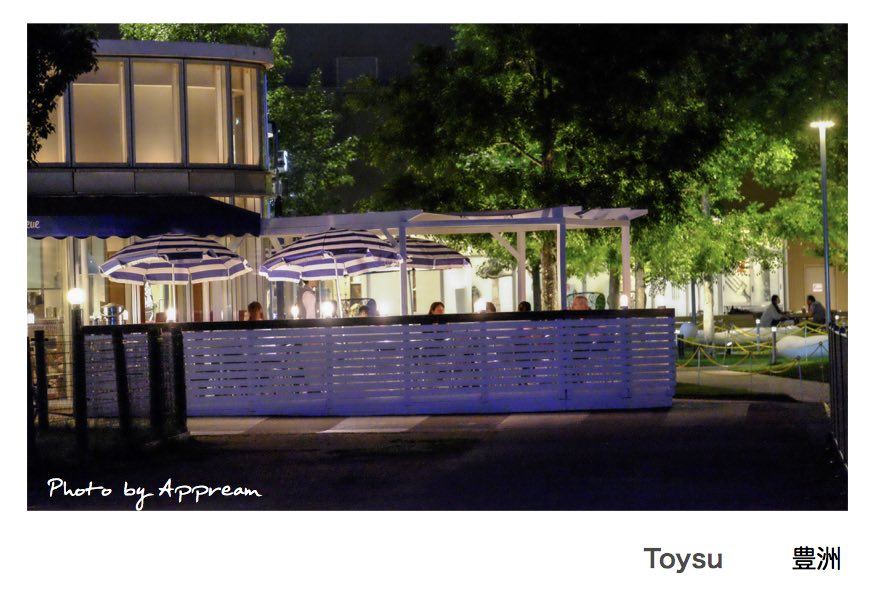 Toyosu2