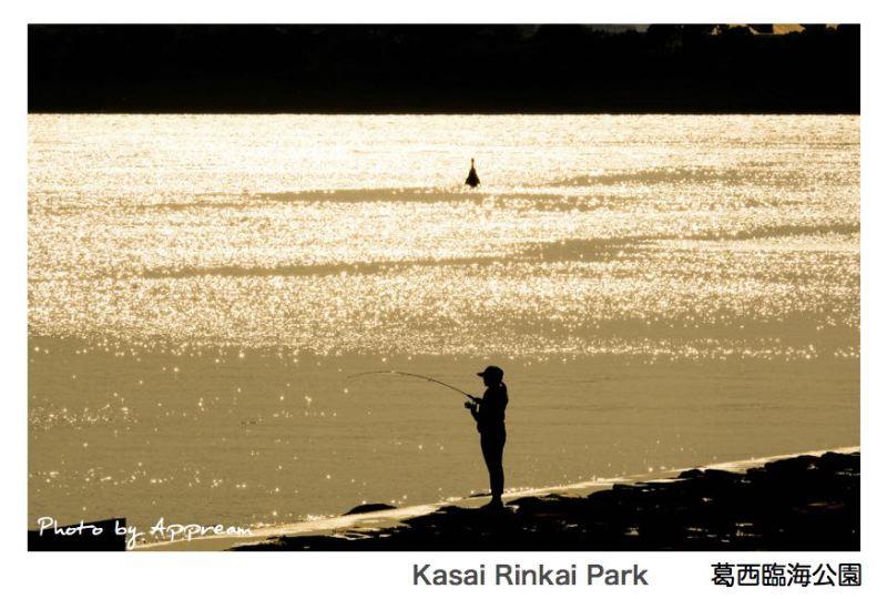 Kasai 4