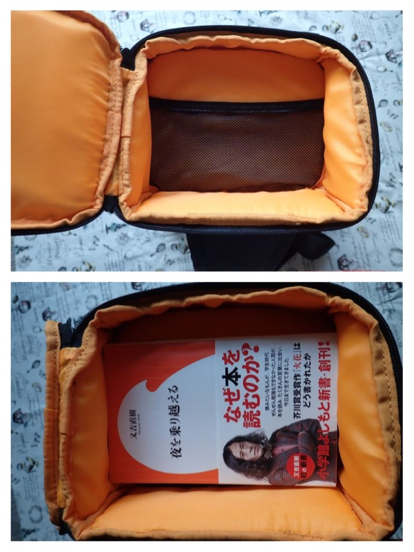 Camerabag2.jpg