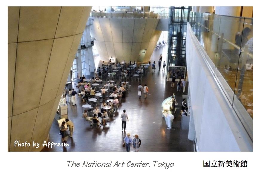 国立新美術館3