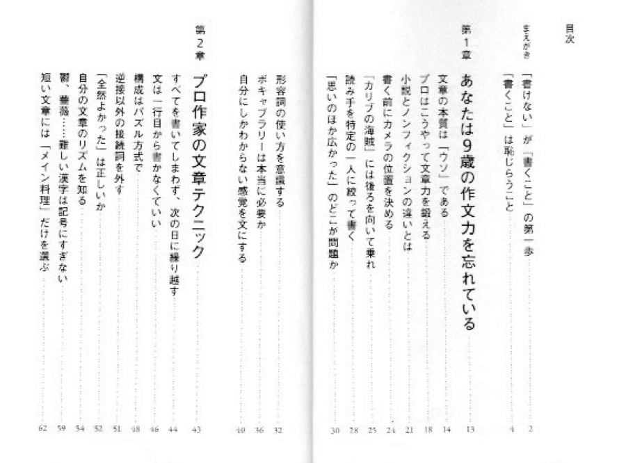 Scan 69_01.jpg