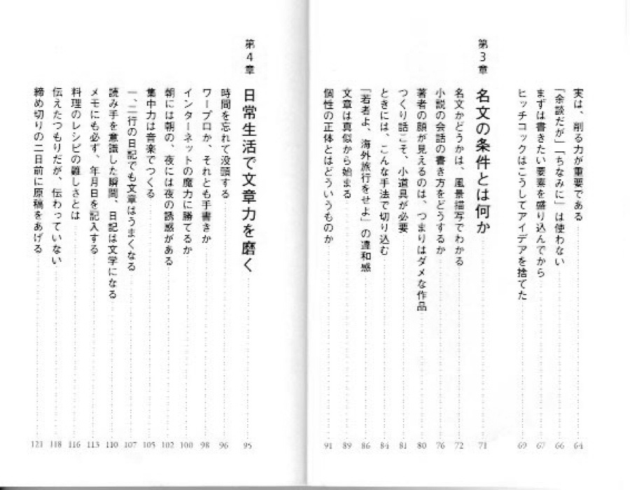 Scan 70_01.jpg