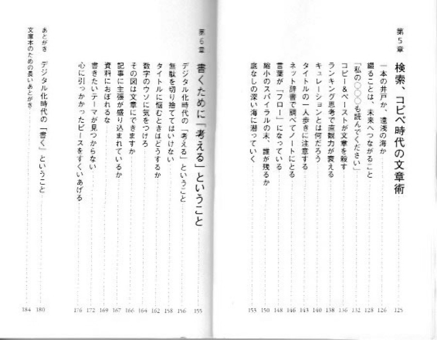 Scan 71_01.jpg