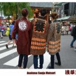 東京絵葉書:浅草の三社祭